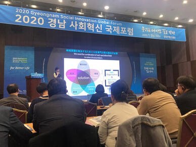 The Global-Local Education and Research Center gave a lecture presentation on examples of regional innovation