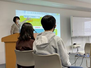AOKI起業家育成プロジェクト
