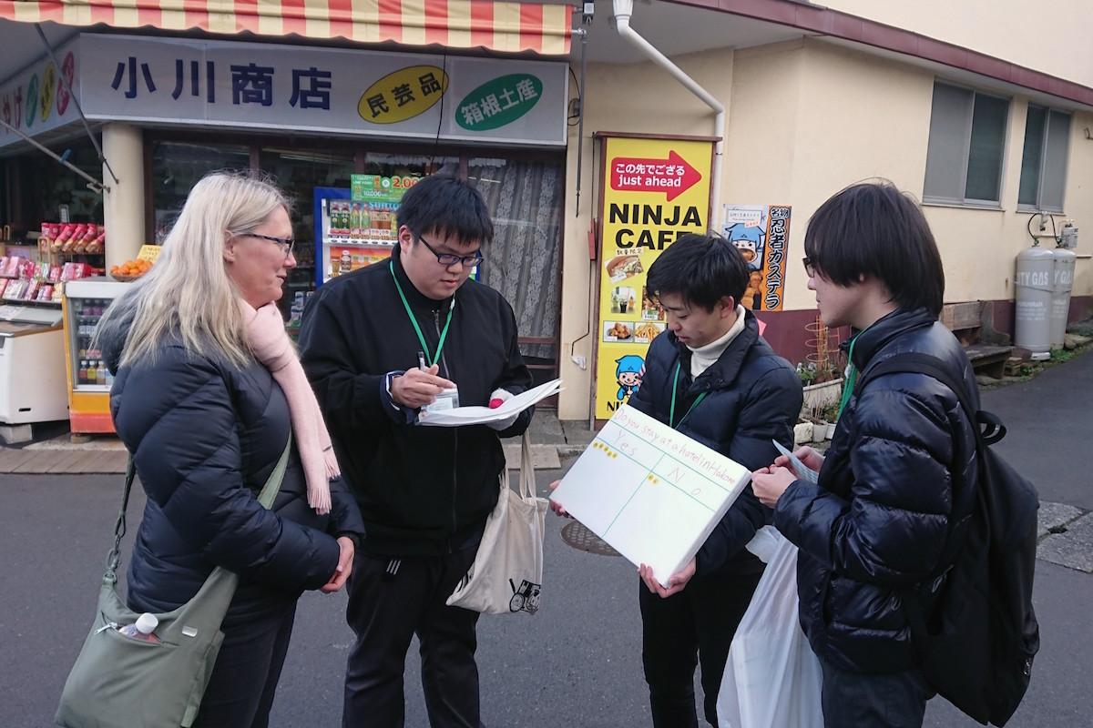 箱根町の経済循環の「見える化」にチャレンジ!7人の学生がビッグデータと実地調査で分析